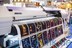 Цифровая печать за 1 час - Принт24