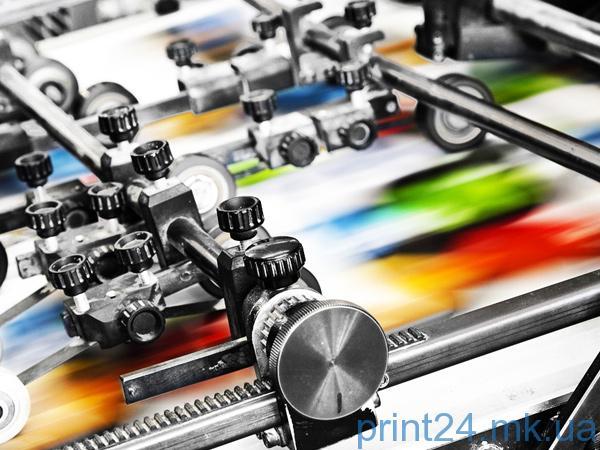 Офсетная печать - Принт24