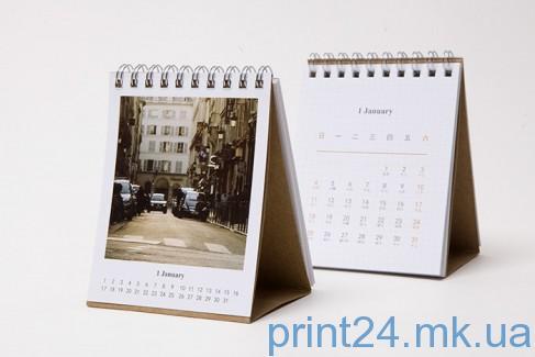 Заказать печать календарей - Принт24