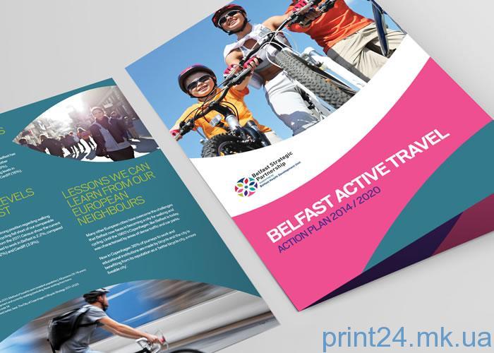 Печать листовок - Принт24