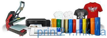 Заказать цифровую печать - Принт24