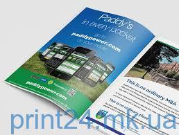 Печать буклетов в Николаеве - Принт24