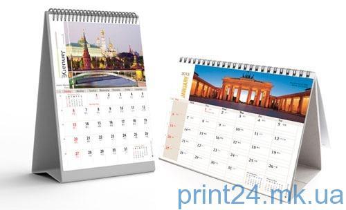 Печать календарей - Принт24