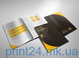 Печать буклетов - Принт24