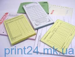 Печать фирменных бланков в Николаеве - Принт24