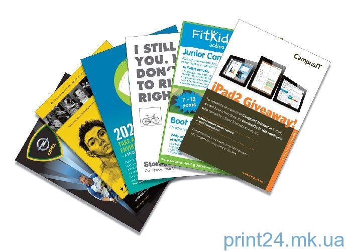 Печать флаеров - Принт24